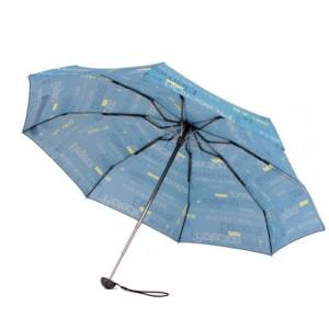 Kobold 078 N (EVA) Yağmur Şemsiyesi (Kutulu)
