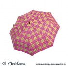 Kobold G 2109 Şemsiye